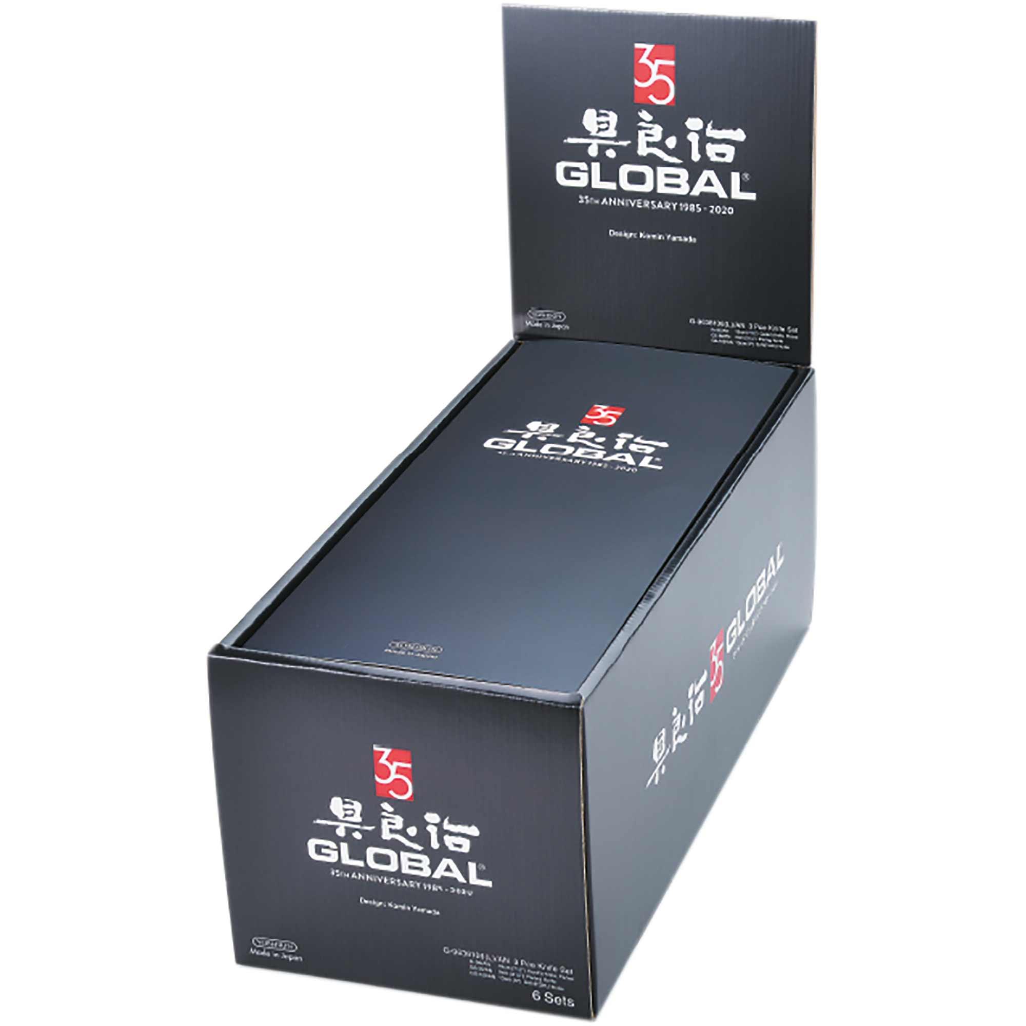 Global G-10038109 Messerset limitiert 3teilig