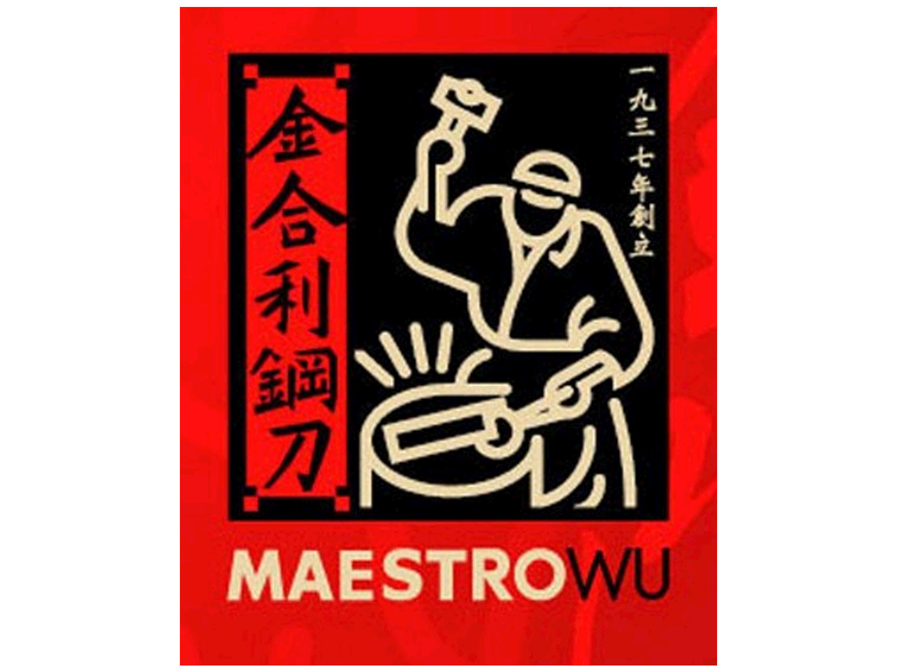 Maestro Wu D-07 Kochmesser 21 cm